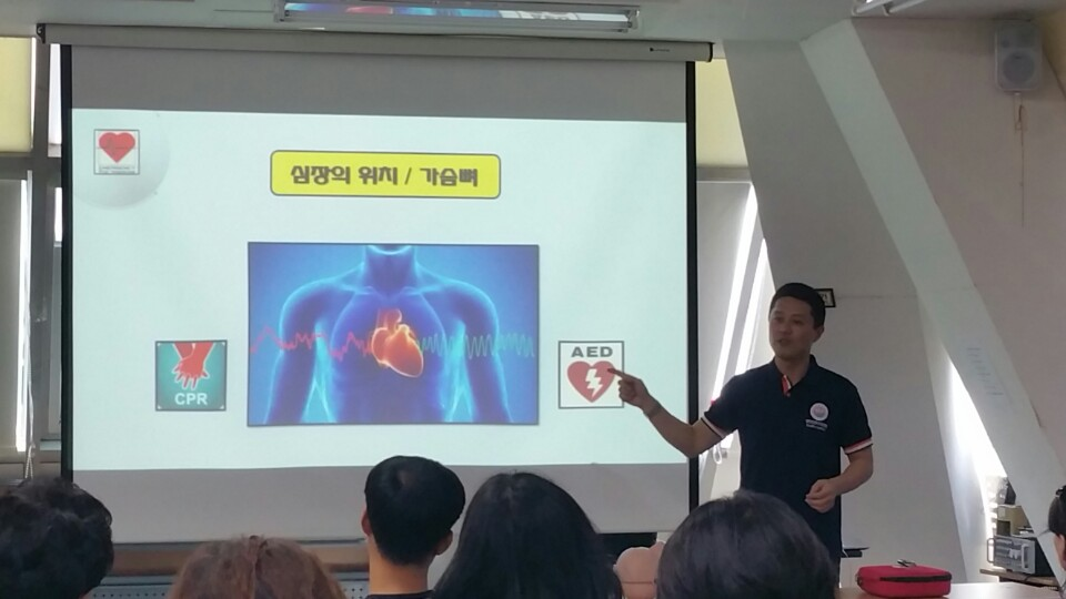 1강 응급처치 교육 중.jpg